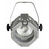 Showtec Compact Studio Beam E27 Silver_