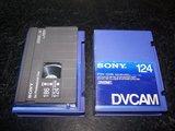 Sony PDV-124N DVCAM for HDV Tape 124 min._