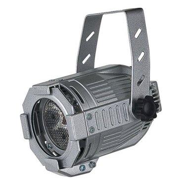 Showtec LED Compact Studio Beam RGB 25° Silver housing