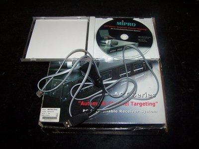 MIPRO ACT Series (DVU) MIPRO DVU Interface plus CD Software
