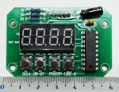 Showtec Dragon 2000 replacement Display PCB (SPHK378)