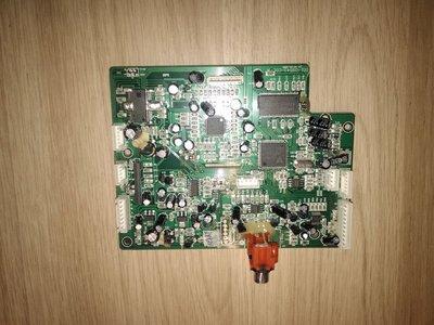 Main PCB V1 for DS-880D MP3