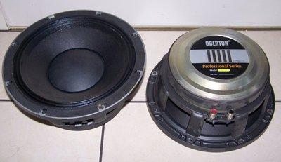 Oberton 10M250 high power midrange driver 500W 8 Ohm