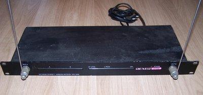 Rexer Wireless diversity receiver VRD-2000 232,650 mHz