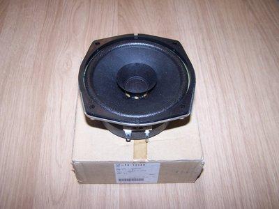 """Ramsa (Panasonic) PD-1230B 5"""" woofer 30W 8 Ohm"""