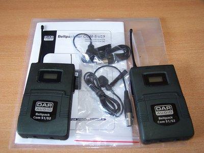 DAP-Audio Beltpack set for COM-51/52 822-846MHz, 2 Beltpacks,2 Lavaliers
