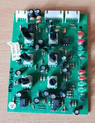 DAP MPA-4150 left control module