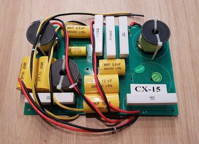 DAP CX-15 crossover / filter 2-way 8 Ohm