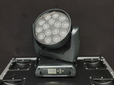 BSL Impact Zoom 15 LED Wash moving head with zoom