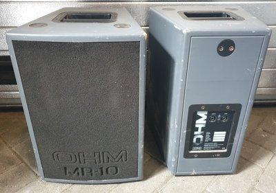 "Ohm MR-10 10""/1"" speaker 300W 8 Ohm"