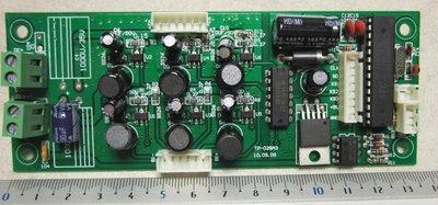 Cameleon Bar 24/3 Main pcb V1 (SPTOP121)