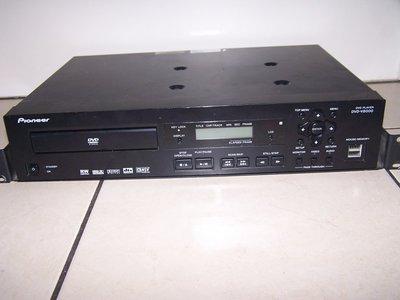 Pioneer DVD-V8000 Professional DVD player NTSC + PAL