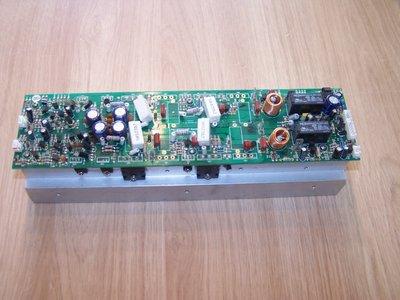 MPA-4150 amplifier module