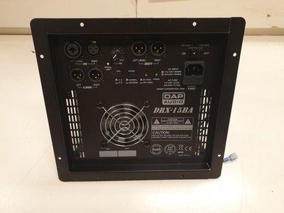 DAP DRX-15BA amplifier module 600W with backplate (SPSEK207)